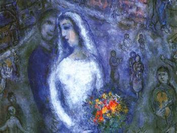 le couple Chagall 350 260